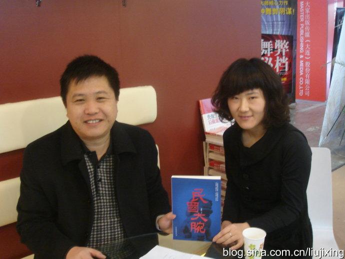 《民国大腕》:复活了众多民国风云人物 - 刘继兴 - 刘继兴的BLOG