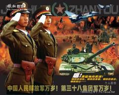 让世界震惊的中国陆军四大王牌师 - 天行健 - 天行健博客