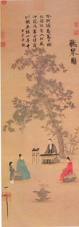 宋徽宗赵佶字画鉴赏  - 798 - 798