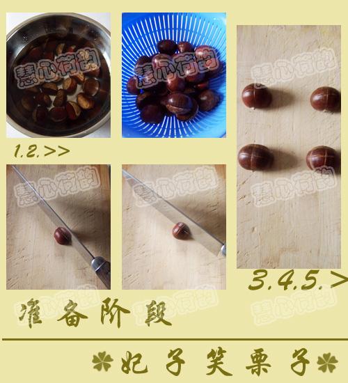 糖炒栗子的十个诀窍鈥斺斕浅村有踝