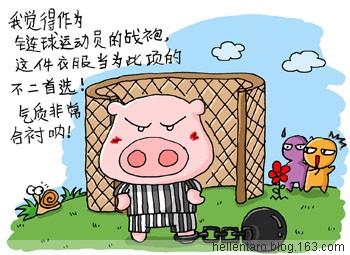 【猪眼看奥运】链球运动的标准战袍 - 恐龟龟 - *恐龟龟的卡通博客*