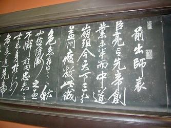 贺新年       (五言.七首)