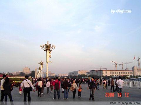北京明天会更好(原创) - 科大626 - 科大626的博客