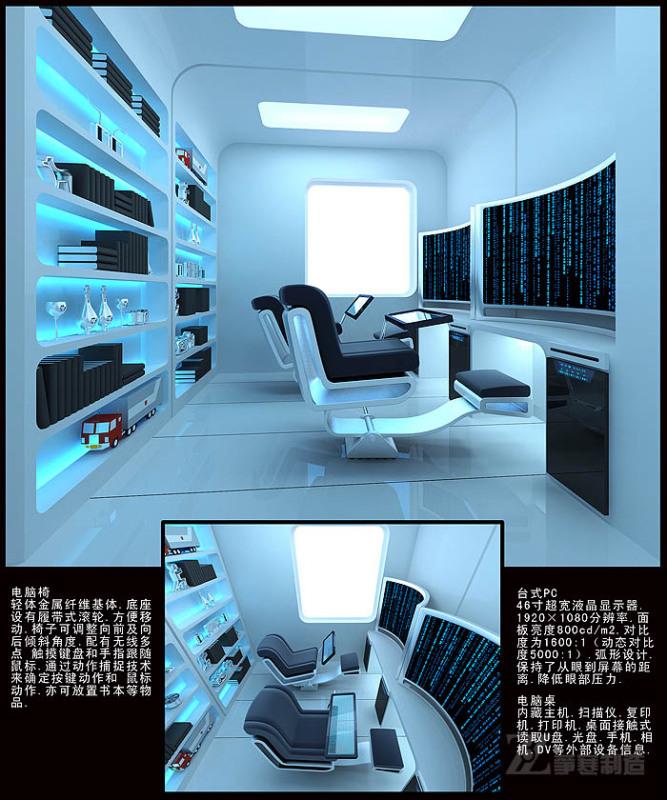 未来的室内设计理念 - SUN - 无色无味