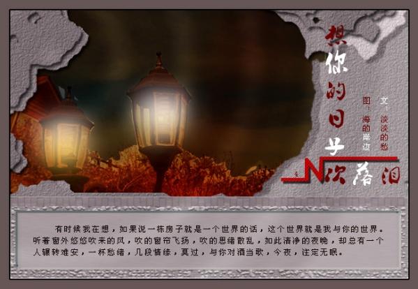 精美圖文欣賞110 - 唐老鴨(kenltx) - 唐老鴨(kenltx)的博客