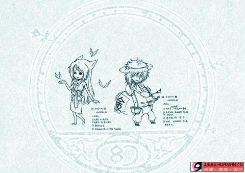 原创游戏《幻土大陆·序》部分设定图 - 颖果 - 流嵐羽榭