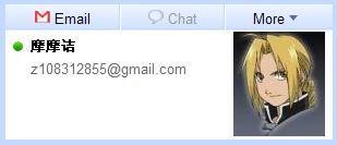 Gmail新版体验 - 张新房 - 张新房的博客