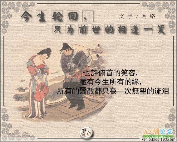 北京奥运 加油!回顾中国奥运会的历史(组图) - shxy5624-4 - 长沙网站建设