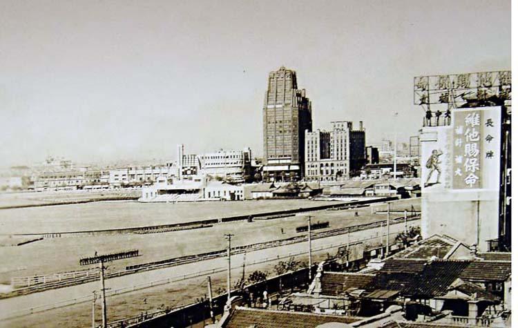 上海故事之十二:70年前的远东第一楼 - 语溪子 - 语溪子的博客