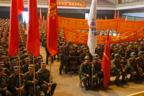 中国人民解放军名称由来 - 容全堂 - 容全堂
