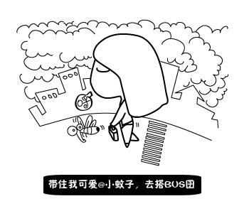 第一次@漫画囝~ - HONG -