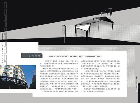 画册部分页面 - 乐艺堂-5Leyi -