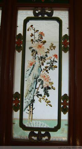 我的家庭装饰画 -   * 古艺轩 * - .