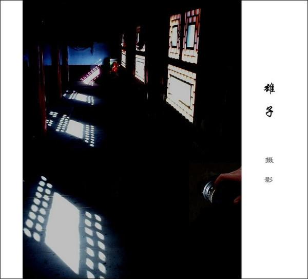 【原创摄影】冬访白马寺 - 雄子 - 雄子言语