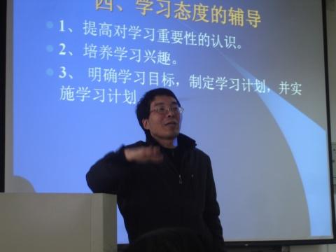 县领雁工程培训日记(二) - 朱胜阳 - 静思语