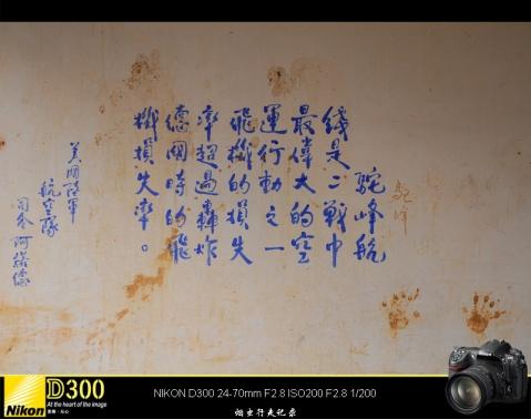 云南驿(原创摄影) - 烟虫 - 西双版纳烟虫行走记录