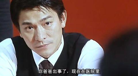 刘德华银幕帅典之《龙在边缘》(剧照全集) - 浪漫╃ヤ