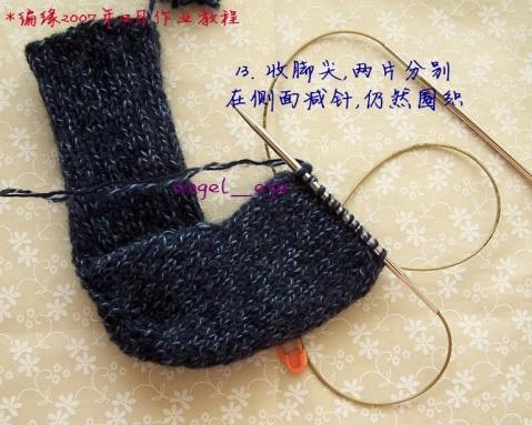 【转载】[教程]一根环针织袜子 - angel_eye - 520641218 - 国美