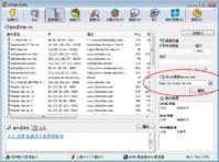 【转帖】电骡eMule如何更新ed2k服务器——及电驴服务器列表2010-04-24更新 - jiaquanluo - 天涯的博客