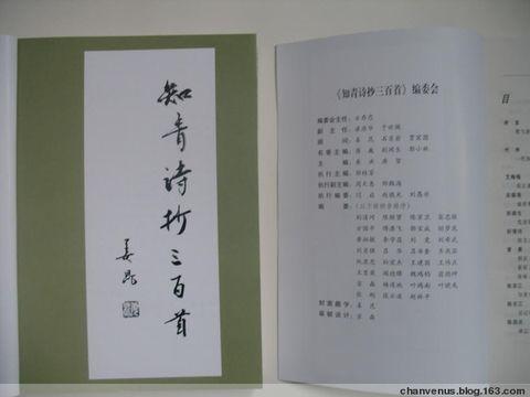 知青時代的好詩《青青的草地上》读后感 - 子夜釗藝 - 子夜钊艺的博客