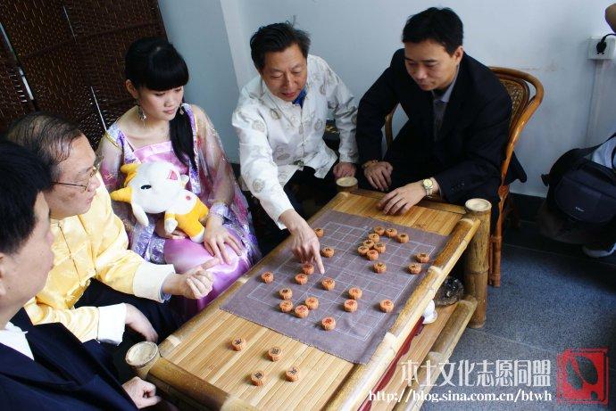 探访国际龙象棋的发明者——柯可教授  - 本土文化志愿同盟 - 本土文化志愿同盟