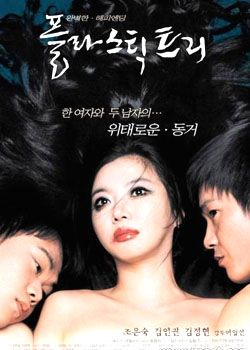 中国色电影_韩国电影情与色_中国北方的情人_新浪博客