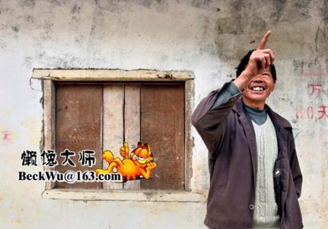 """西昌会""""嫦娥""""03·嫦娥妹妹,你杀了偶们吧!(16图) - 懒馋大师 - 懒馋大师的猫样生活"""