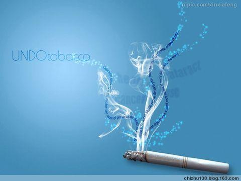 057[原创]香 烟 - 赤竹山人 - 赤竹山人