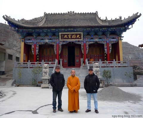 [原创摄影]甘肃陇南,陕西秦岭冬季之风光 - 妙心吉祥 - 妙心吉祥 网易博客