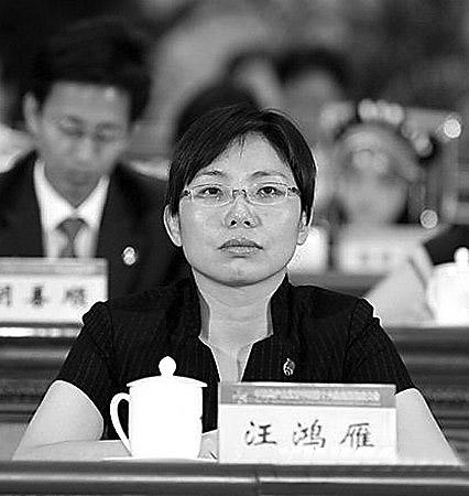 团中央选出首位70后女书记刷新高官年轻纪录