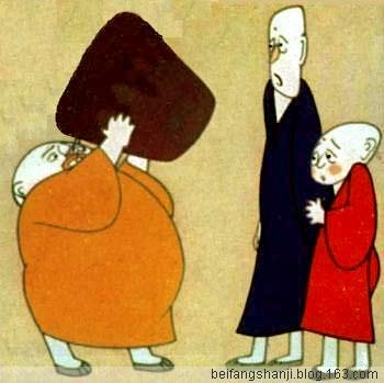 中国动画片获奖纪录。(中国动画网) - 王壹 - 三基 堂