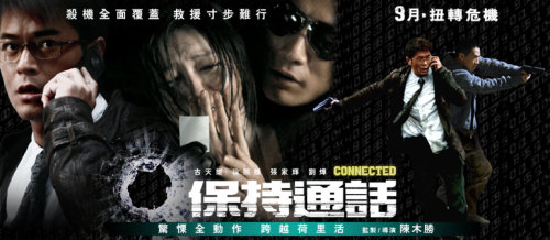时代的缅怀——香港电影一周回顾(7.14-7.20日) - mupishen80 - mupishen80 的博客