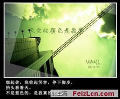 梦 - 一叶知秋 - mahuban的博客