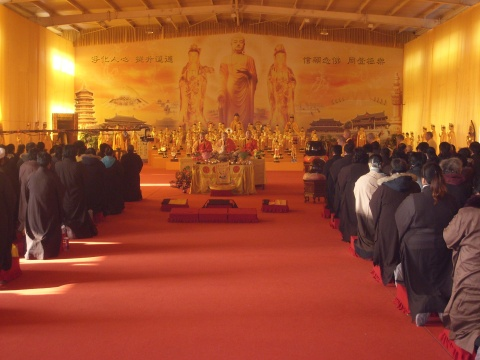 12月14日(弥陀圣诞)传授在家菩萨戒 - 释清净 - 弥陀稚子 草根和尚 众生奴仆