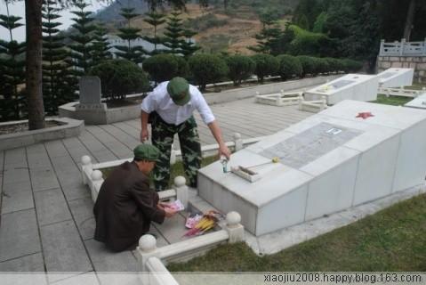 [原创]永远的十八岁之:重返老山(9-10-11-12) - 和平年代 - 和平年代的博客