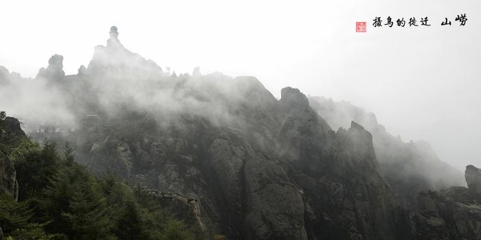 [原创]崂山云雾 - 迁徙的鸟 - 迁徙鸟儿的湿地