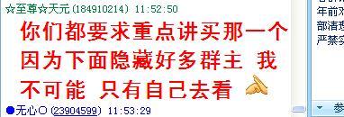 2009年元月22日大盘综述 - ☆至尊☆天元 - ☆至尊☆天元的博客 霸占牛股天天超短线群