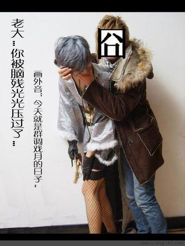 【转帖】囧囧囧~长安幻夜~囧囧囧~..月光照门 - 小步 - 小步的散漫人生