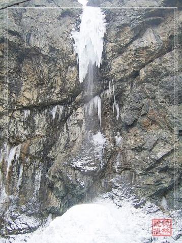新年观瀑涝峪行 - 枫林晚 - 六然居