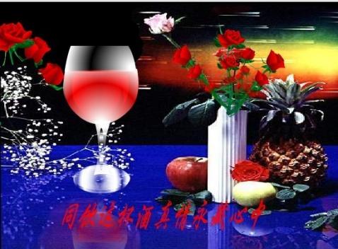 引用 精美留言贴图 - kuaile.yuwen001 - 最是书香能致远 ---淡墨书香