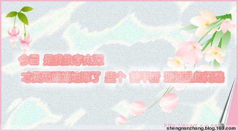 【原创】情之所至 一往情深 - 咖啡小豆 - ★紫椴の香舍★