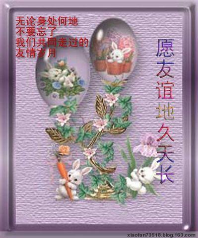 [原]诗情话遇冷青秋 - ヾ潇潇ヾ  - 潇潇紫梦园