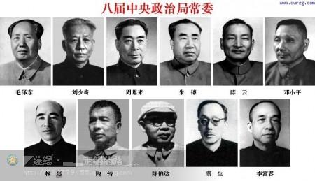 历届国家领导人集体合影 - 朵朵 - 朵朵博客