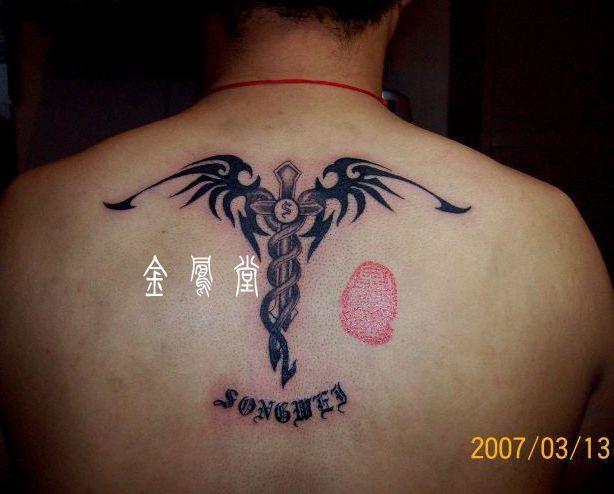 ②男士图腾纹身图片图片