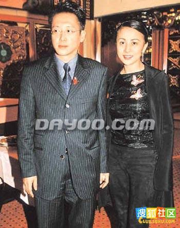 刘嘉玲与许晋亨 - 水无痕 - 明星后花园