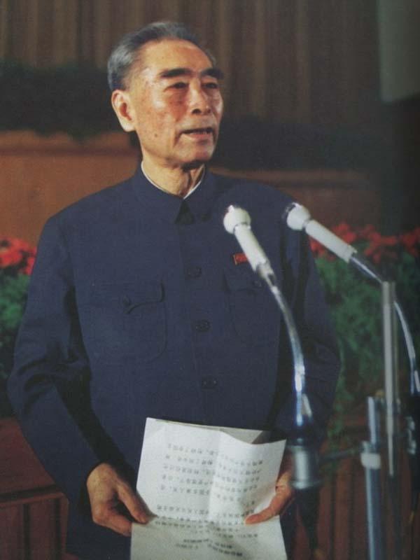 ☆中华人民共和国五十九周年∠芳仙姑 - 学 海 - XVE HAI BLOG