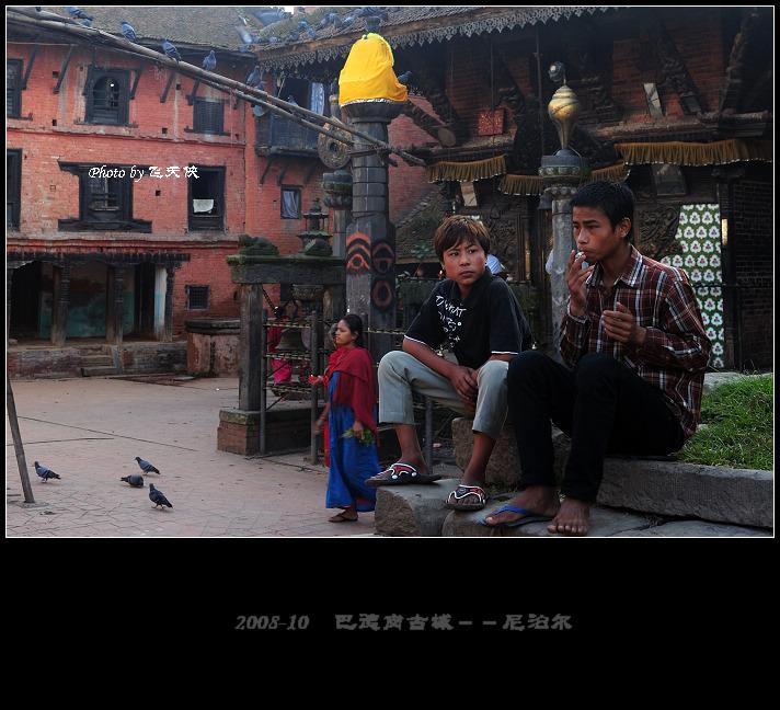 [原摄]快乐的童年--尼泊尔(6)巴德岗古城 - 飞天侠 - 飞天侠的摄影视界