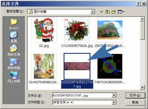 如何在博客上更换自己喜欢的图片《原》 - 一江春水 - 一江春水