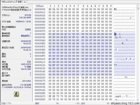 免杀基础三步走之二(PE文件结构) - A1Pass - A1Pass的风清月朗居