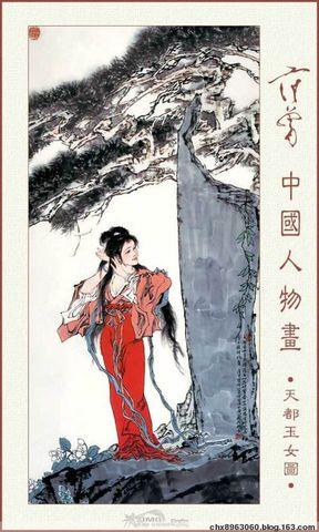 [搜集整理] 范增中国人物画精品赏析(34幅) - 陈迅工 - 杂家文苑